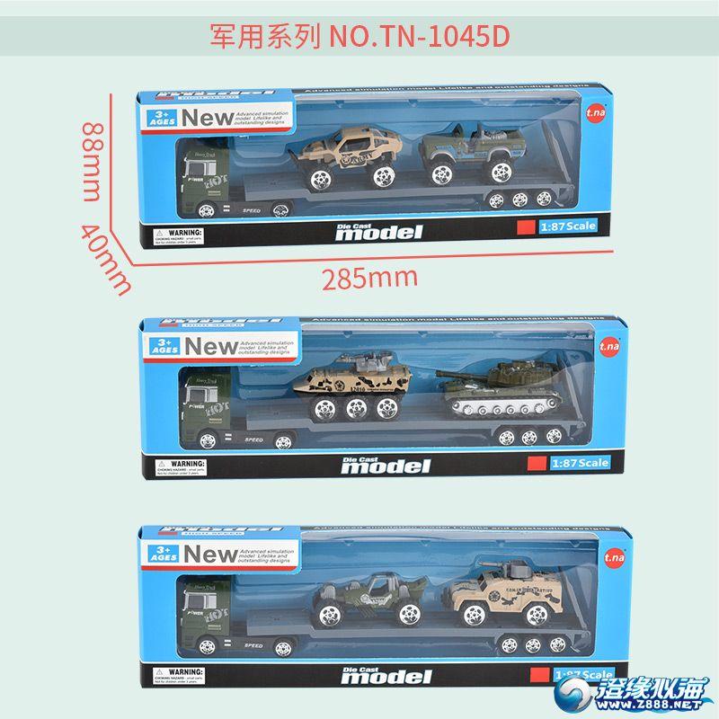 天纳玩具厂-(TN-1045)-合金车模型-中文主图(13).jpg