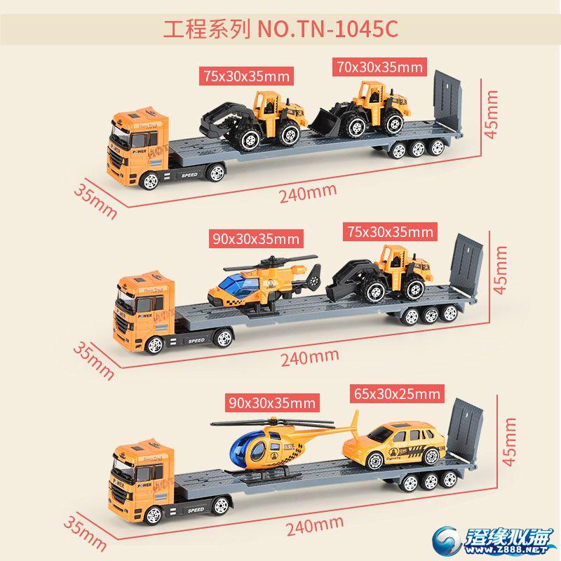 天纳玩具厂-(TN-1045)-合金车模型-中文主图(12).jpg