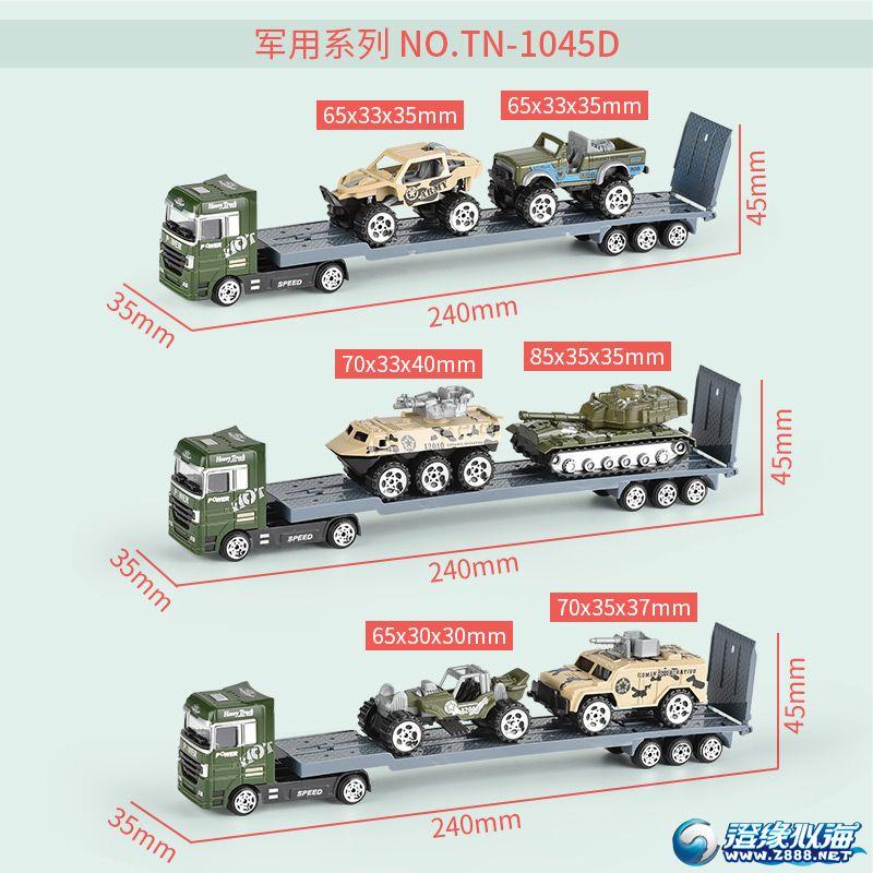 天纳玩具厂-(TN-1045)-合金车模型-中文主图(14).jpg