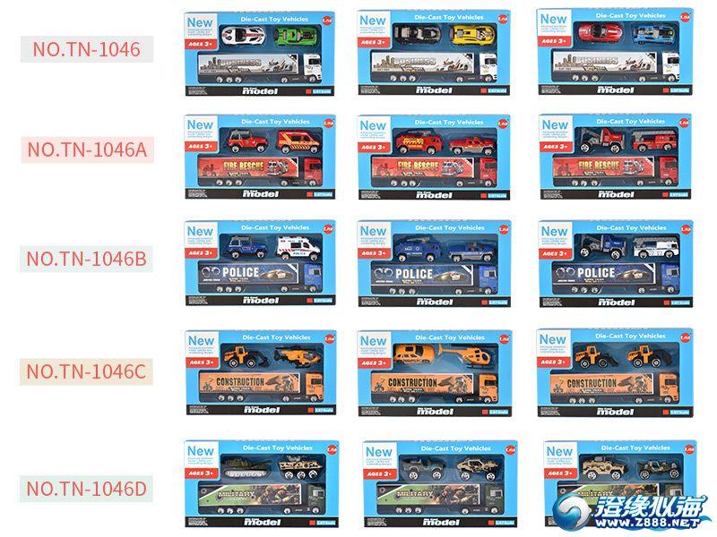 天纳玩具厂-(TN-1046)-合金车模型-中文主图(16).jpg