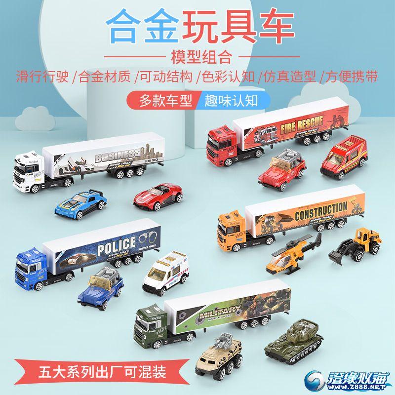 天纳玩具厂-(TN-1046)-合金车模型-中文主图(1).jpg