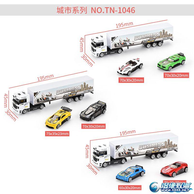 天纳玩具厂-(TN-1046)-合金车模型-中文主图(6).jpg