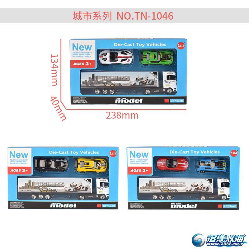 天纳玩具厂-(TN-1046)-合金车模型-中文主图(5).jpg