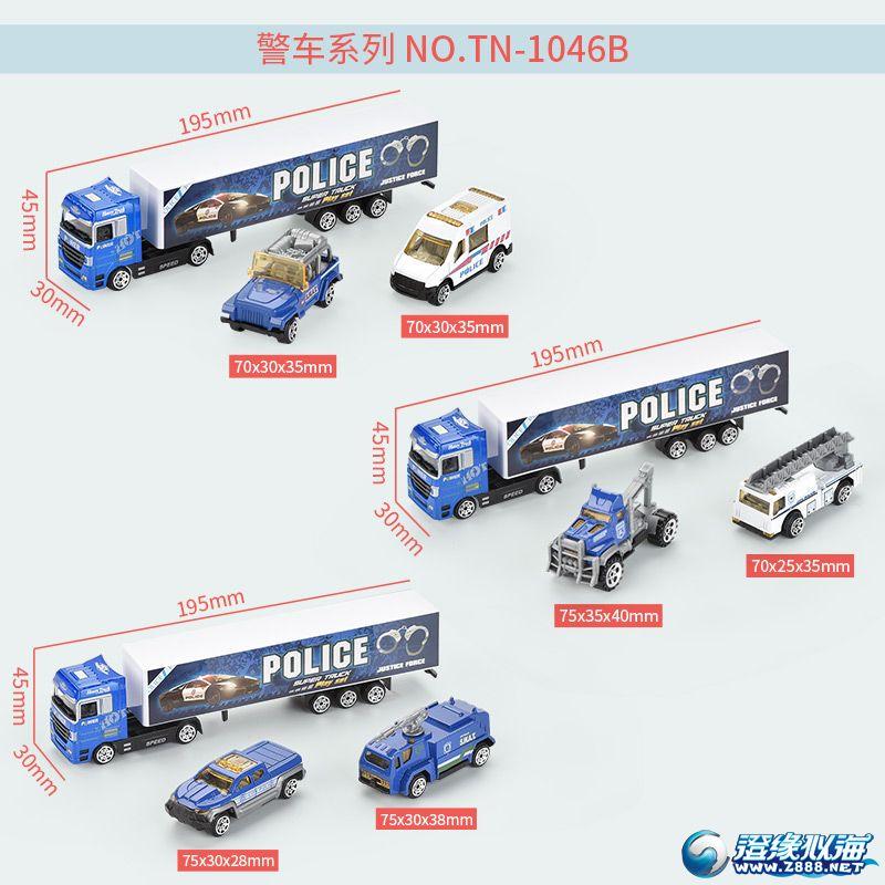 天纳玩具厂-(TN-1046)-合金车模型-中文主图(10).jpg