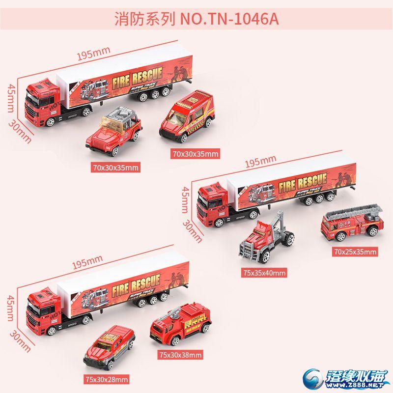 天纳玩具厂-(TN-1046)-合金车模型-中文主图(8).jpg