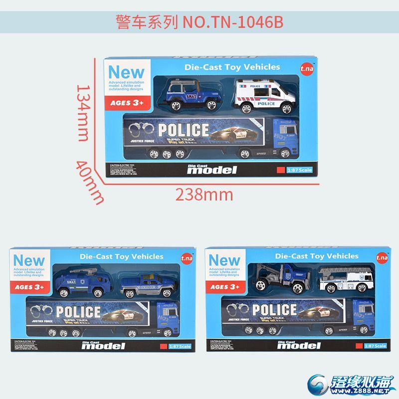 天纳玩具厂-(TN-1046)-合金车模型-中文主图(9).jpg