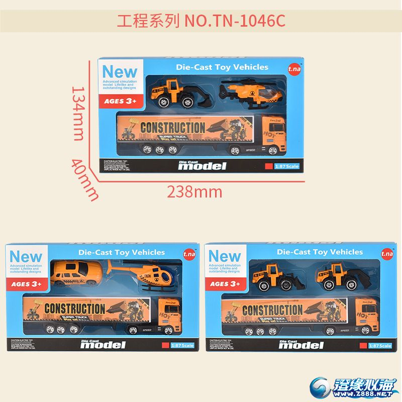 天纳玩具厂-(TN-1046)-合金车模型-中文主图(11).jpg
