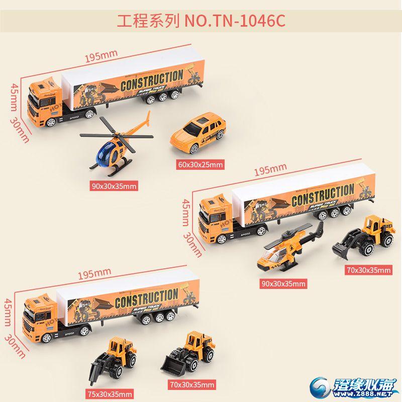 天纳玩具厂-(TN-1046)-合金车模型-中文主图(12).jpg