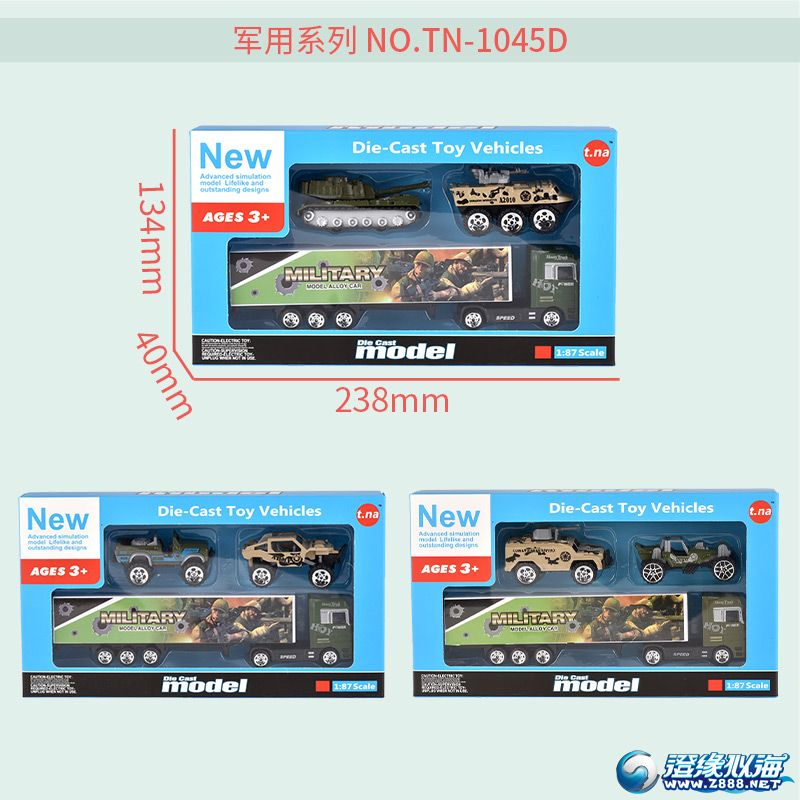 天纳玩具厂-(TN-1046)-合金车模型-中文主图(13).jpg