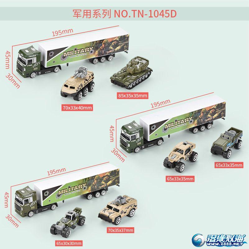 天纳玩具厂-(TN-1046)-合金车模型-中文主图(14).jpg