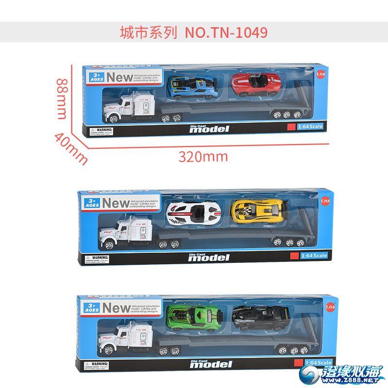 天纳玩具厂-(TN-1049)-合金车模型-中文版主图(5).jpg
