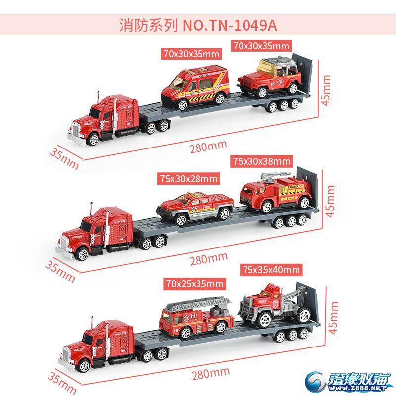 天纳玩具厂-(TN-1049)-合金车模型-中文版主图(8).jpg