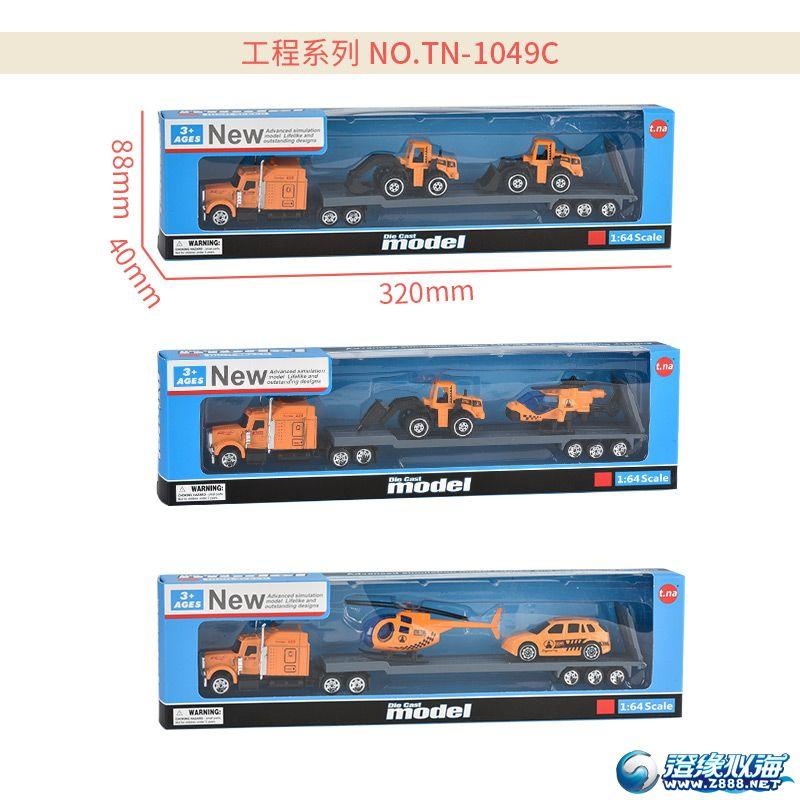天纳玩具厂-(TN-1049)-合金车模型-中文版主图(11).jpg