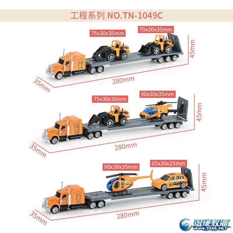 天纳玩具厂-(TN-1049)-合金车模型-中文版主图(12).jpg