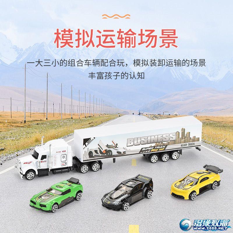 天纳玩具厂-(TN-1050)-合金车模型-中文主图(3).jpg