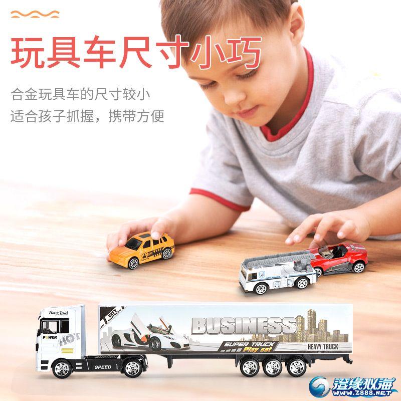 天纳玩具厂-(TN-1050)-合金车模型-中文主图(4).jpg