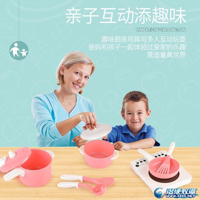 新铭泰玩具厂-(80052A)-过家家厨房-中文主图 (3).jpg