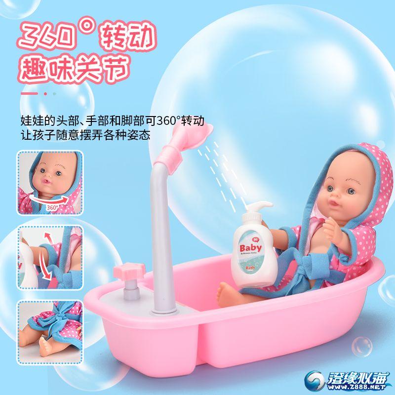 盛达玩具厂-(0912SW-2)-婴儿浴室套装-中文主图-(4).jpg