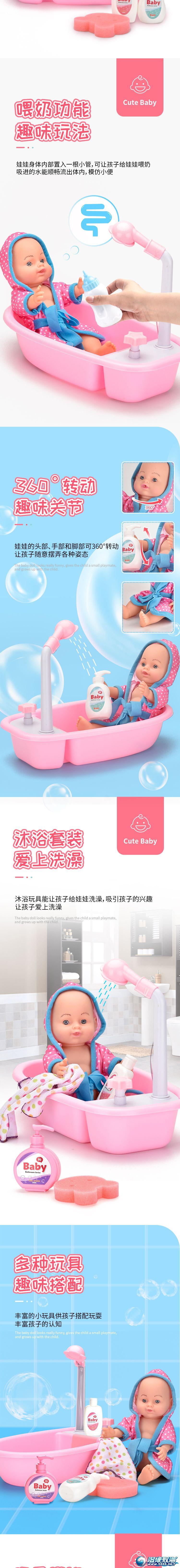 盛达玩具厂-(0912SW-2)-婴儿浴室套装-中文详情页_02.jpg