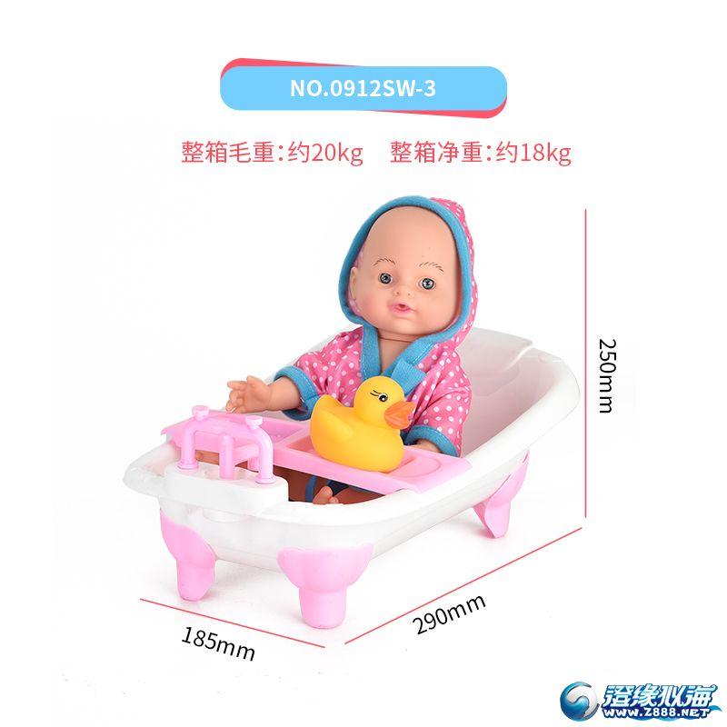 盛达玩具厂-(0912SW-3)-婴儿浴室套装-中文主图-(7).jpg