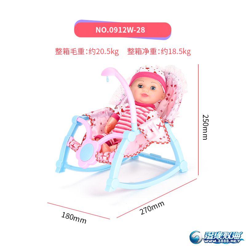 盛达玩具厂-(0912W-28)-婴儿摇床套装-中文主图-(7).jpg
