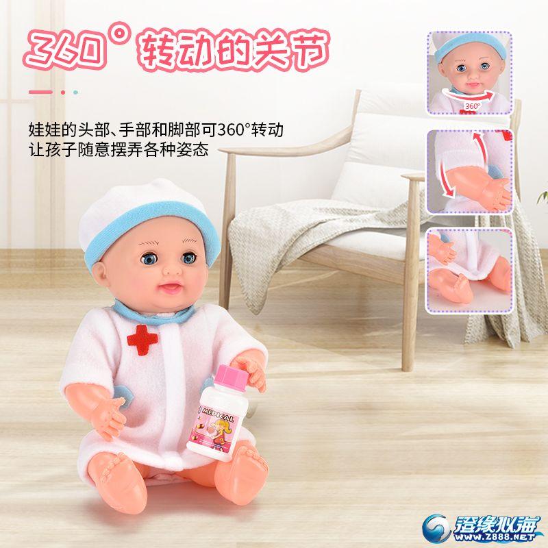 盛达玩具厂-(0912W-29)-婴儿医疗套装-中文主图 (4).jpg