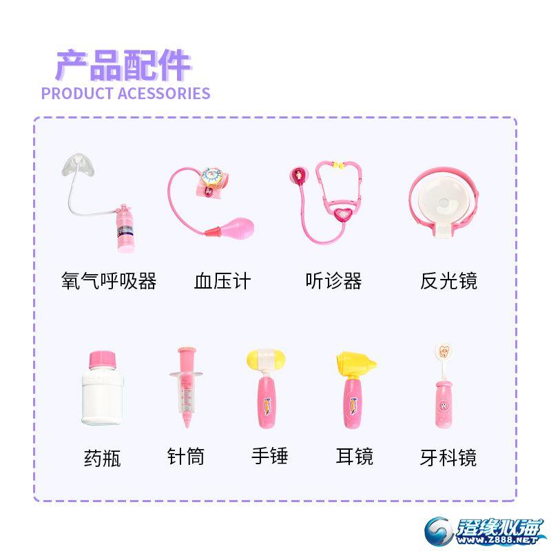 盛达玩具厂-(0912W-29)-婴儿医疗套装-中文主图 (5).jpg
