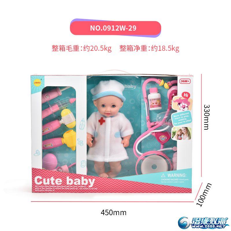 盛达玩具厂-(0912W-29)-婴儿医疗套装-中文主图 (6).jpg