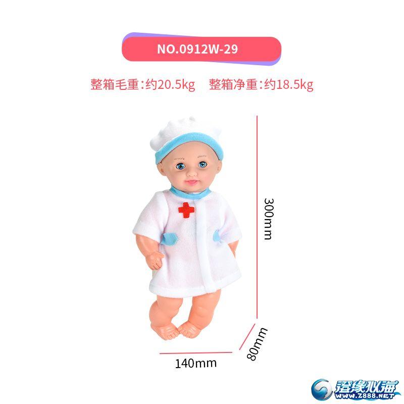 盛达玩具厂-(0912W-29)-婴儿医疗套装-中文主图 (7).jpg