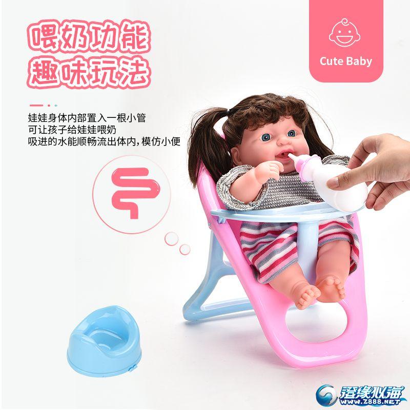 盛达玩具厂-(0916SW-6、0916SW-8)-仿真婴儿-中文版主图-(3).jpg