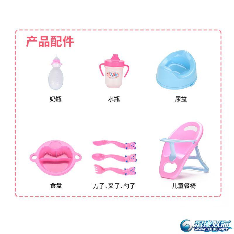 盛达玩具厂-(0916SW-6、0916SW-8)-仿真婴儿-中文版主图-(5).jpg