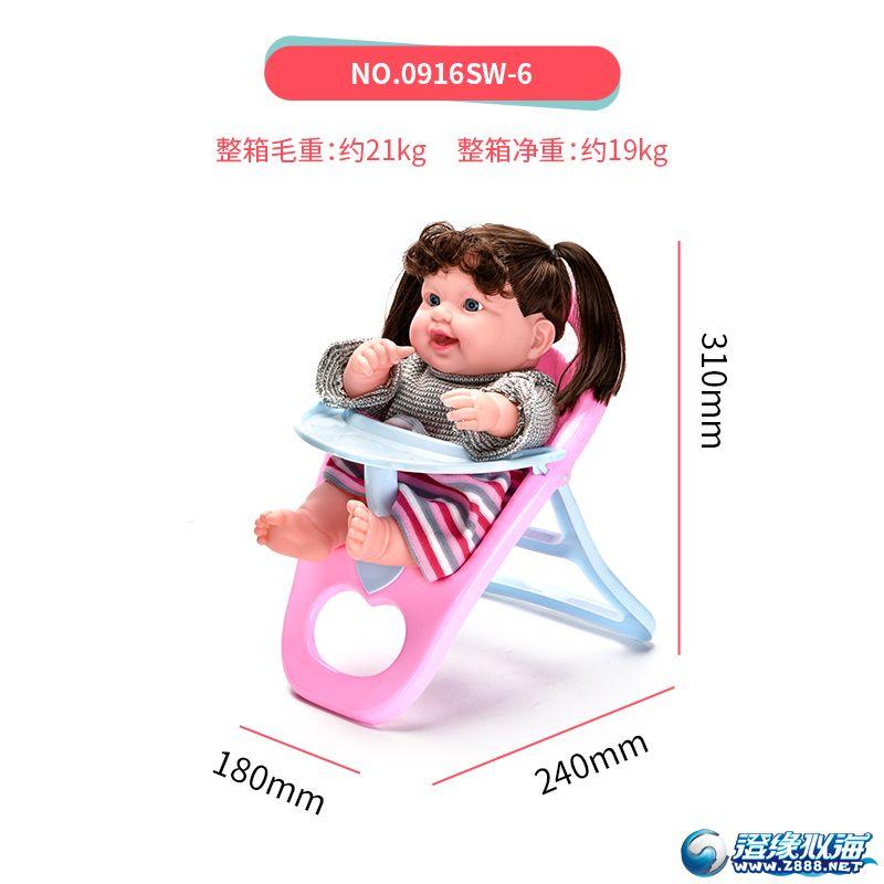 盛达玩具厂-(0916SW-6、0916SW-8)-仿真婴儿-中文版主图-(7).jpg