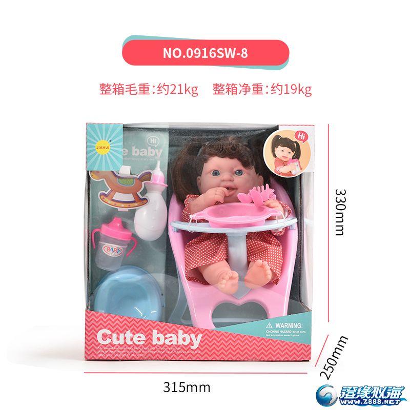 盛达玩具厂-(0916SW-6、0916SW-8)-仿真婴儿-中文版主图-(8).jpg
