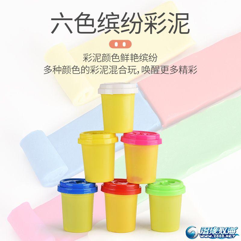 奥立玩具厂-(601、602、603)-过家家彩泥-中文主图 (3).jpg