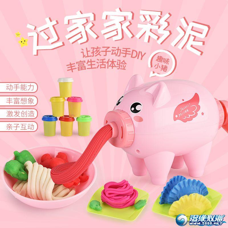 奥立玩具厂-(601、602、603)-过家家彩泥-中文主图 (1).jpg
