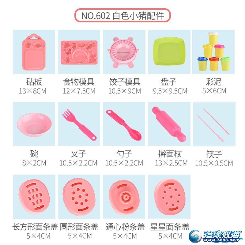 奥立玩具厂-(601、602、603)-过家家彩泥-中文主图 (7).jpg