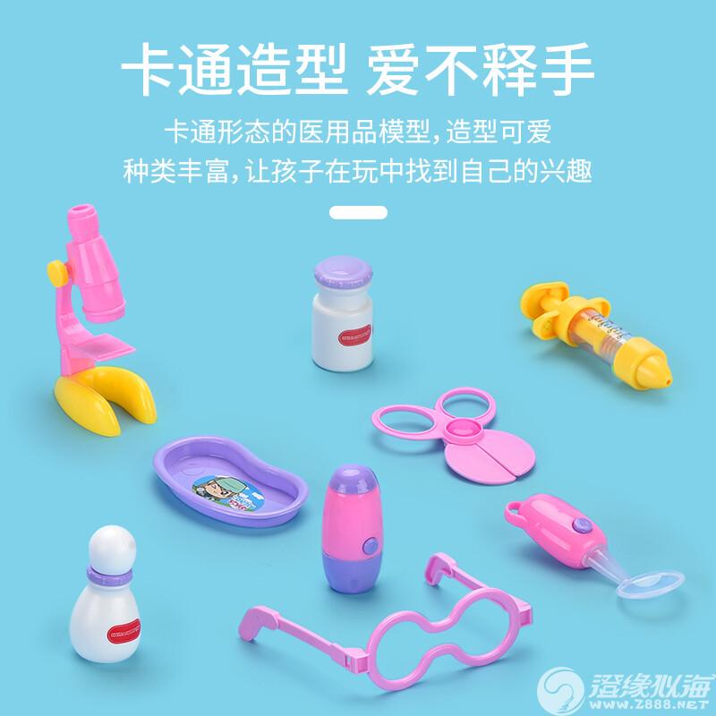 东兴玩具厂-(DX9002)-医用品收纳车-中文版主图 3.jpg