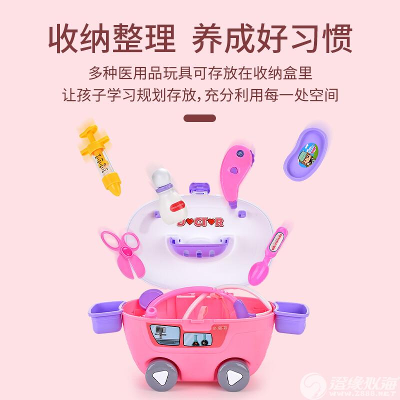 东兴玩具厂-(DX9002)-医用品收纳车-中文版主图 2.jpg