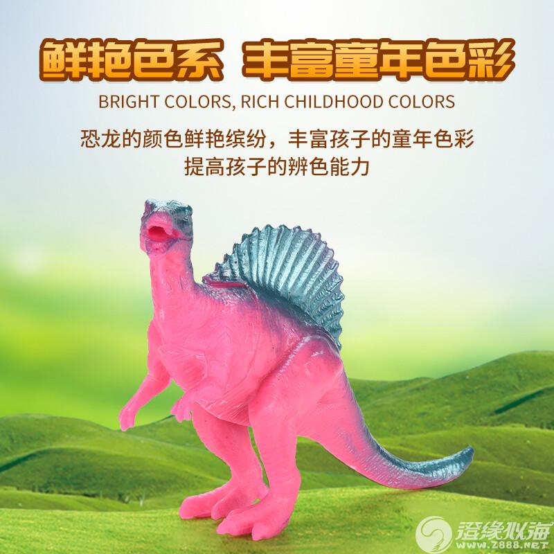 智创乐玩具厂-(807)-恐龙世界-中文版主图 4.jpg