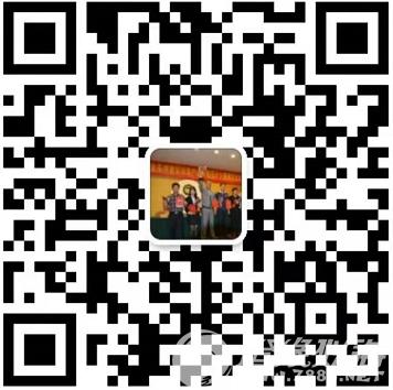 微信截图_20200104150744.png