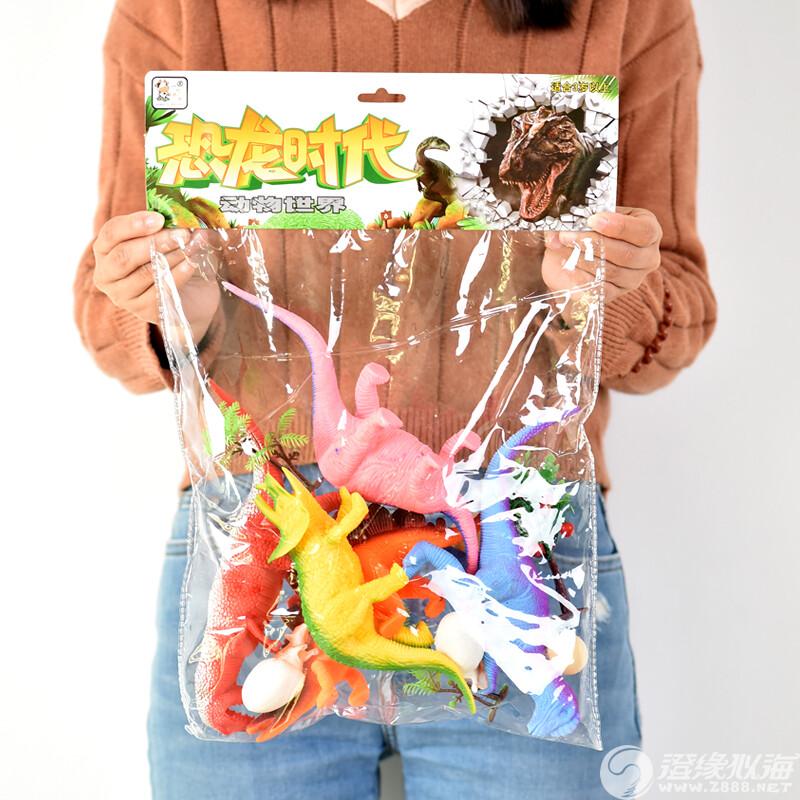智创乐玩具厂-(809)-恐龙世界-中文版主图 9.jpg
