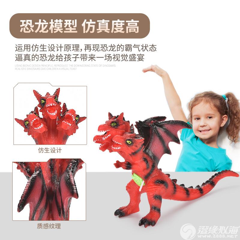 智创乐玩具厂-(722)-恐龙-中文主图2.jpg