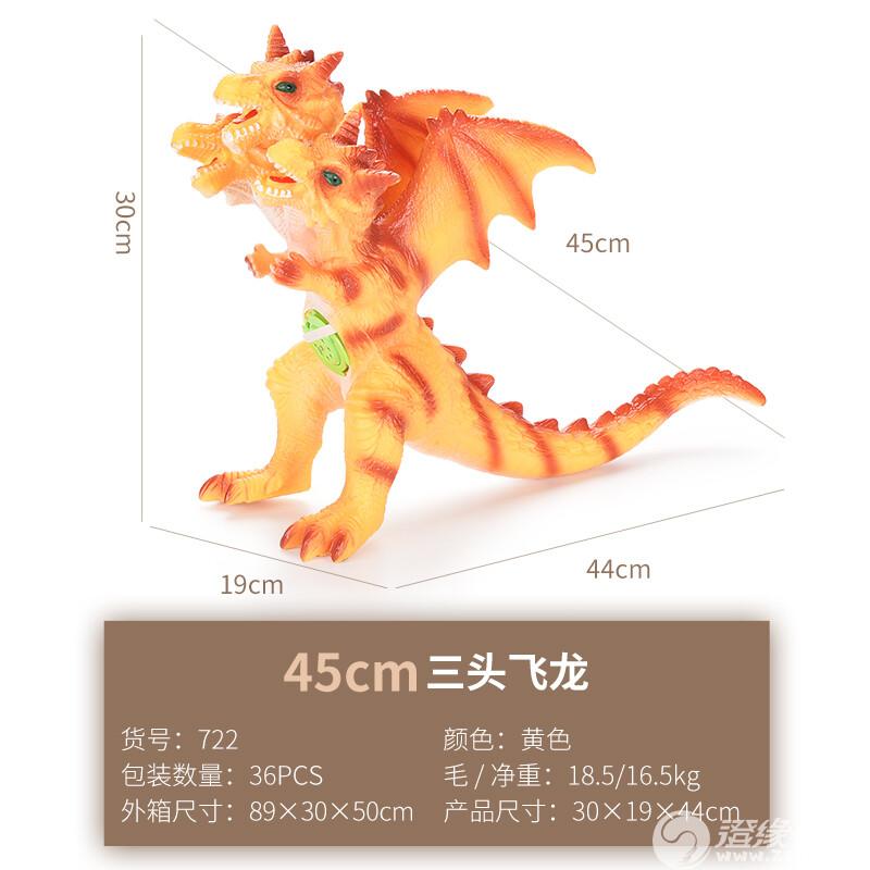 智创乐玩具厂-(722)-恐龙-中文主图6.jpg