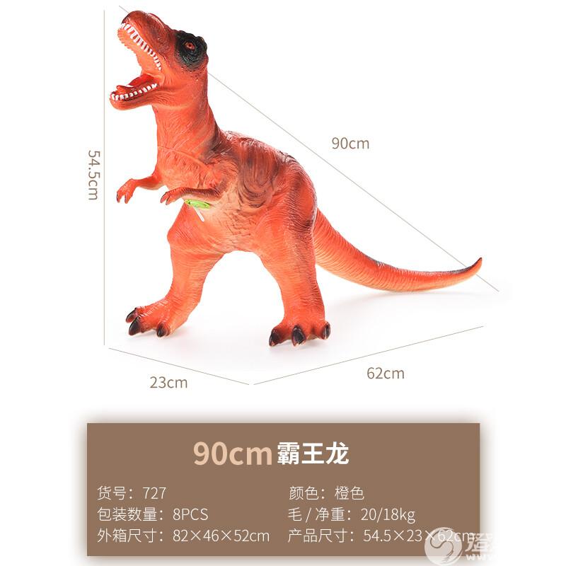 智创乐玩具厂-(727)-恐龙-中文版主图5.jpg