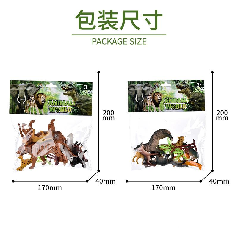 润东玩具厂-(1369A-6)-动物模型-中文版主图8.jpg