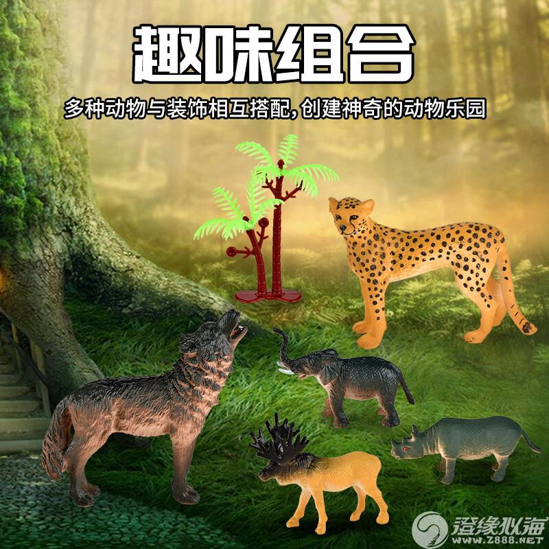 润东玩具厂-(1369A-8)-动物模型-中文版主图 2.jpg