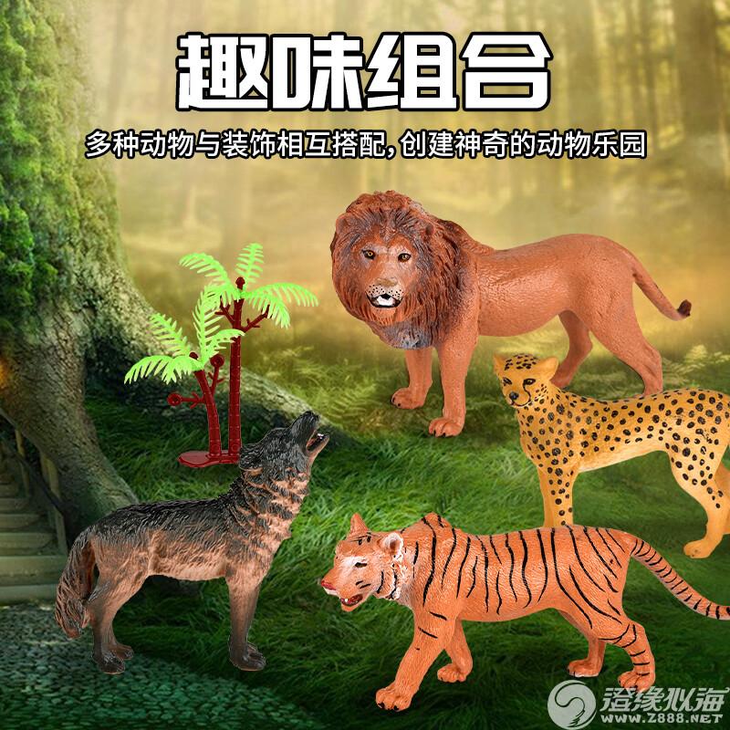 润东玩具厂-(1369A-9)-动物模型-中文版主图2.jpg