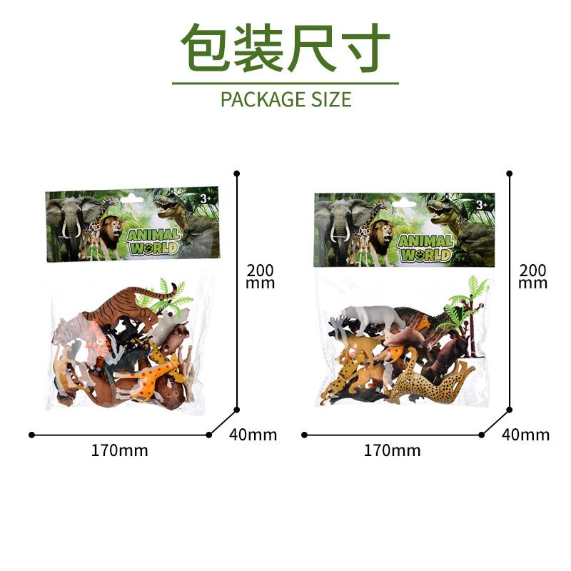 润东玩具厂-(1369A-9)-动物模型-中文版主图8.jpg