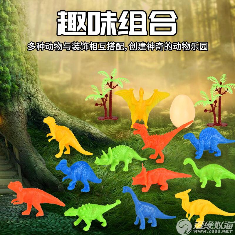 润东玩具厂-(1369A-12)-动物模型-中文版主图2.jpg