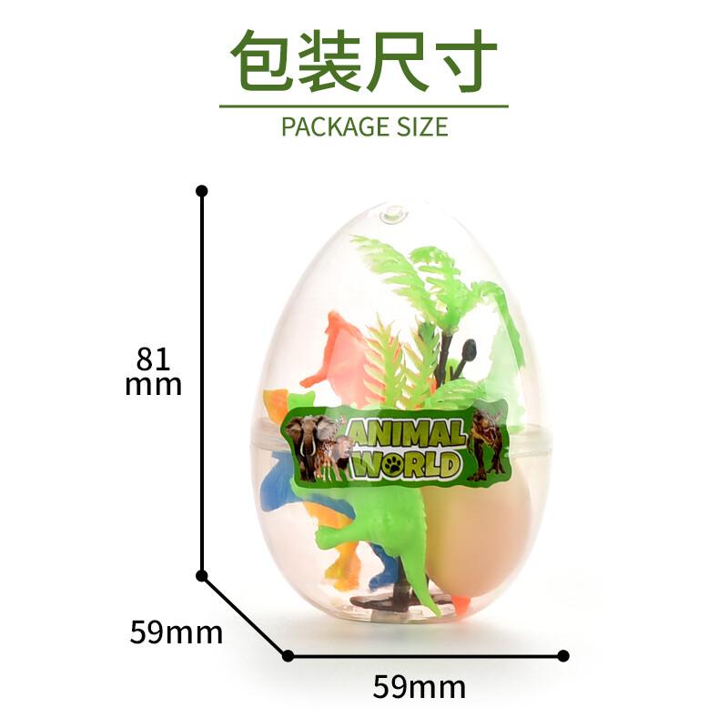 润东玩具厂-(1369A-12)-动物模型-中文版主图8.jpg